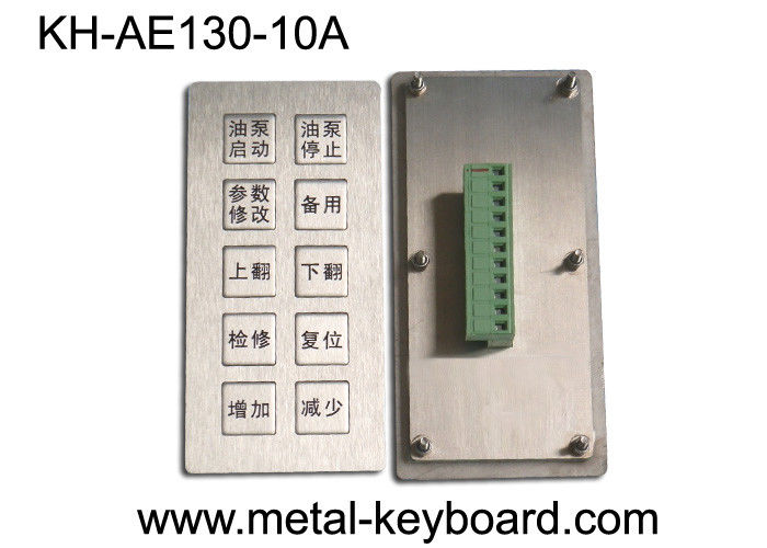 Vandal - proof Stainless steel Panel Keyboard / Mining Machinery input keypad