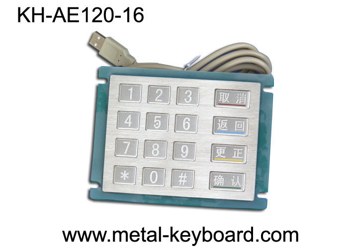 Customizable weatherproof Metal Keypad 16 button Stainless steel material