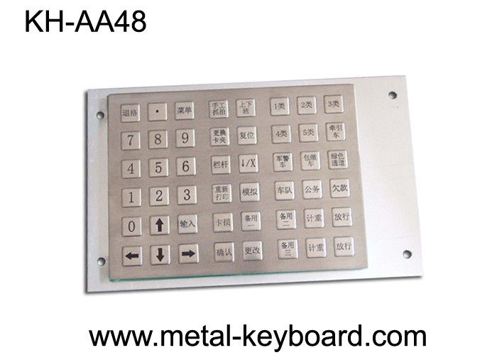 Anti - vandal Metal Stainless Steel Keyboard for Charging Kiosk with 48 Keys