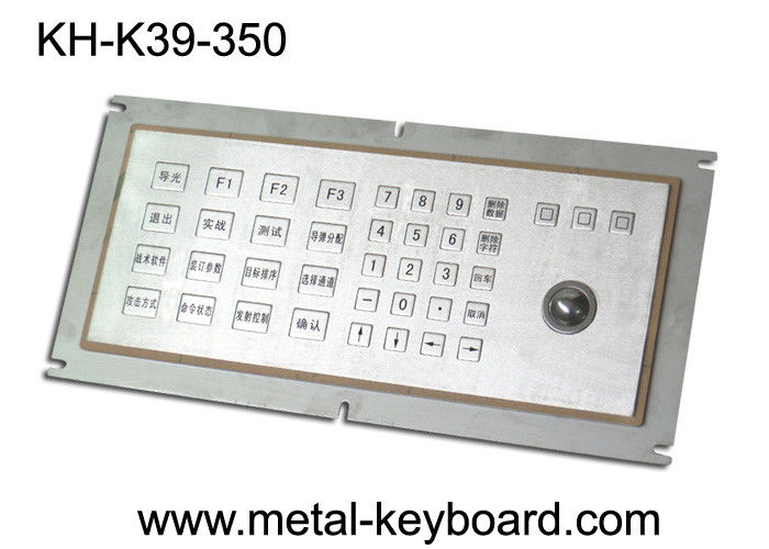 Long life Industrial Ruggedized Keyboard with Metal Panel Mount and Laser Trackball