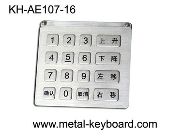 চীন IP65 Rated Rugged Metal Kiosk Keypad with Customized Layout Design কারখানা
