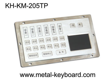 চীন Dust - Proof Panel Mount Keyboard with Stainless Steel Material for Info - Kiosk কারখানা